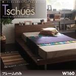 ローベッド W160【Tschues】【フレームのみ】ウォルナットブラウン 棚・コンセント付きモダンデザインローベッド【Tschues】チュースW160