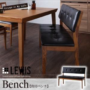 ダイニングベンチ【LEWIS】ライトブラウン 天然木北欧ヴィンテージスタイルダイニング【LEWIS】ルイス/背付ベンチ - 拡大画像