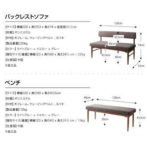 ダイニングセット 5点セット(W120)【E-...の紹介画像4