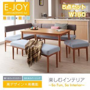 ダイニングセット 5点セット(W150)【E-J...の商品画像