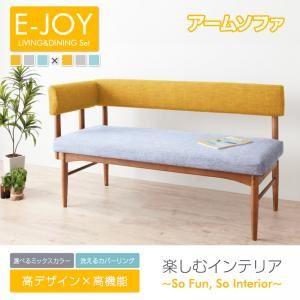 ソファー【E-JOY】(背)イエロー×(座)ライ...の商品画像