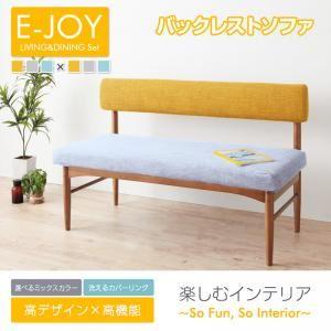 ソファー【E-JOY】(背)イエロー×(座)グ...の関連商品5
