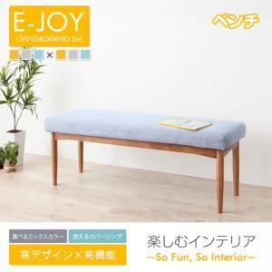【ベンチのみ】ダイニングベンチ【E-JOY】イエ...の商品画像
