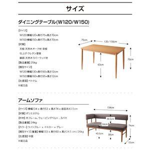 【本体別売】ソファーカバー アームソファ(背部...の紹介画像3