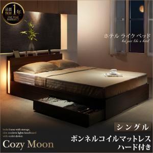 収納ベッド シングル【Cozy Moon】【ボンネルコイルマットレス:ハード付き】ブラック スリムモダンライト付き収納ベッド【Cozy Moon】コージームーンの詳細を見る