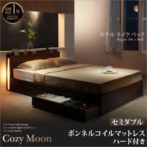 収納ベッド セミダブル【Cozy Moon】【ボンネルコイルマットレス:ハード付き】ウォルナットブラウン スリムモダンライト付き収納ベッド【Cozy Moon】コージームーンの詳細を見る