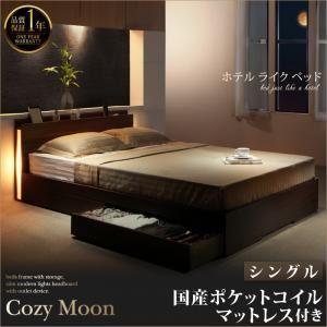 収納ベッド シングル【Cozy Moon】【国産ポケットコイルマットレス付き】ウォルナットブラウン スリムモダンライト付き収納ベッド【Cozy Moon】コージームーンの詳細を見る