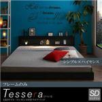 フロアベッド セミダブル【Tessera】【フレームのみ】ブラック LEDライト・コンセント付きフロアベッド【Tessera】テセラ