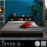 フロアベッド セミダブル【Tessera】【ポケットコイルマットレス:レギュラー付き】フレームカラー:ホワイト マットレスカラー:ブラック LEDライト・コンセント付きフロアベッド【Tessera】テセラ