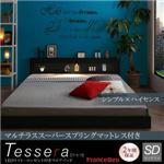 フロアベッド セミダブル【Tessera】【マルチラススーパースプリングマットレス付き】フレームカラー:ブラック LEDライト・コンセント付きフロアベッド【Tessera】テセラ