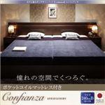ベッド ワイド240Bタイプ【Confianza】【ポケットコイルマットレス付き】ホワイト 家族で寝られるホテル風モダンデザインベッド【Confianza】コンフィアンサ