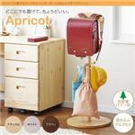 ランドセルハンガーポール【Apricot】ホワイト どこにでも置けるランドセルハンガーポール【Apricot】アプリコット