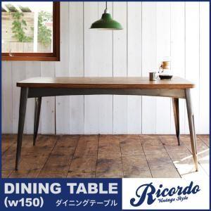 【単品】ダイニングテーブル 幅150cm【Ricordo】西海岸テイストヴィンテージデザインダイニング家具シリーズ【Ricordo】リコルド テーブル - 拡大画像