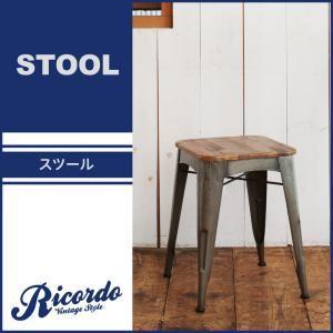 スツール【Ricordo】西海岸テイストヴィンテージデザインダイニング家具シリーズ【Ricordo】リコルド スツール - 拡大画像