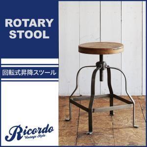 スツール【Ricordo】西海岸テイストヴィンテージデザインダイニング家具シリーズ【Ricordo】リコルド 回転昇降式スツール - 拡大画像