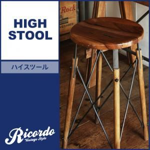 スツール【Ricordo】西海岸テイストヴィンテージデザインリビング家具シリーズ【Ricordo】リコルド ハイスツールの詳細を見る