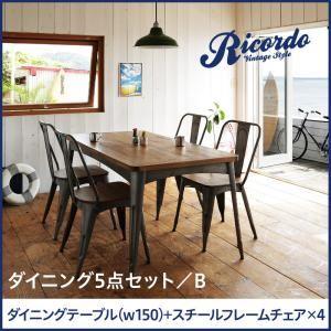 おしゃれでシンプルなテーブル・デスク ダイニングセット 5点セットB(テーブルw150+アイアンフレームチェア×4)【Ricordo】西海岸テイストヴィンテージデザインダイニング家具シリーズ【Ricordo】リコルド