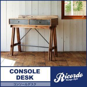 デスク 幅110cm【Ricordo】西海岸テイストヴィンテージデザインリビング家具シリーズ【Ricordo】リコルド コンソールデスクの詳細を見る