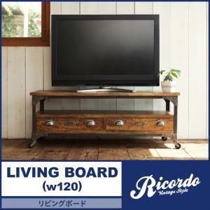 リビングボード 幅120cm【Ricordo】西海岸テイストヴィンテージデザインリビング家具シリーズ【Ricordo】リコルド リビングボードの詳細を見る