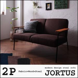 ソファー 2人掛け【JORTUS】ネイビーブルー モダンデザインスチールソファ【JORTUS】ジョータス