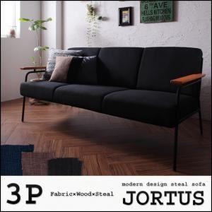 ソファー 3人掛け【JORTUS】ジェットブラック モダンデザインスチールソファ【JORTUS】ジョータスの詳細を見る