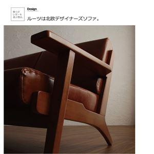 ソファー 2人掛け【Stinger】キャメルブラウン 北欧デザイン木肘レザーソファ【Stinger】スティンガー の画像
