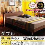 ベッド ダブル【Wind Chester】【デュラテクノマットレス付き】ブラック スリムモダンライト付きデザインベッド【Wind Chester】ウィンドチェスター床板仕様