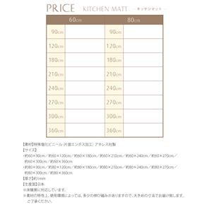 キッチンマット 60×210cm【Skelt】透明ラグ・シリコンマット スケルトシリーズ【Skelt】スケルト キッチンマット