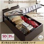 布団をしまうスペースが無いなら「跳ね上げ式収納ベッド」!大容量収納なのに出し入れがしやすい。