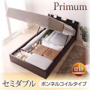 収納ベッド セミダブル【Primum】【ボンネルコイルマットレス付き】ダークブラウン ガス圧式跳ね上げ収納ベッド【Primum】プリーム - 拡大画像
