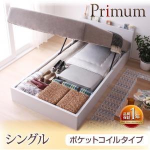 収納ベッド シングル【Primum】【ポケットコイルマットレス付き】ホワイト ガス圧式跳ね上げ収納ベッド【Primum】プリーム - 拡大画像
