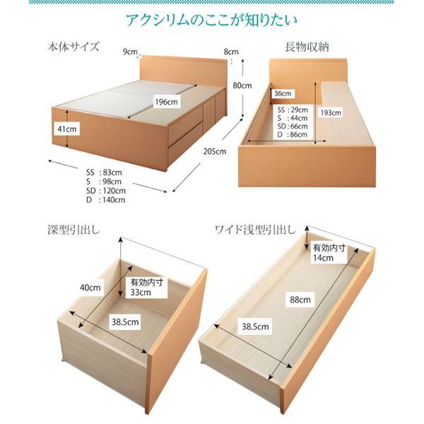 チェストベッド セミダブル【Auxilium】【三つ折りポケットコイルマットレス付き】のサイズ