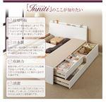 チェストベッド ダブル【Inniti】【三つ折りポケットコイルマットレス付き】ホワイト 日本製_棚・コンセント・仕切り板付き大容量チェストベッド【Inniti】イニティ