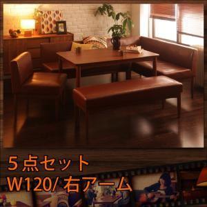 レトロモダンカフェテイスト ソファーダイニングテーブルセット【BULT ブルト】