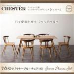 ダイニングセット 7点セット【Chester】アンティーク調ウィンザーチェアダイニング【Chester】チェスター