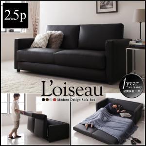 【Loiseau】ロワゾ