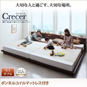 ローベッド セミダブル【ボンネルコイルマットレス...の商品画像