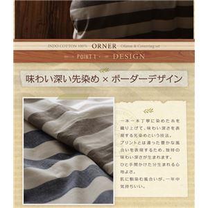 【単品】掛け布団 シングル【ORNER】グレー 日本製 インド綿100%の丸ごと洗える寝具 北欧風先染めボーダーデザイン【ORNER】オルネ