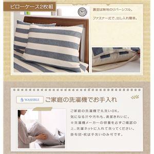 カバーリング3点セット シングル【ORNER】ネイビー 日本製 インド綿100%の丸ごと洗える寝具セット 北欧風先染めボーダーデザイン【ORNER】オルネ