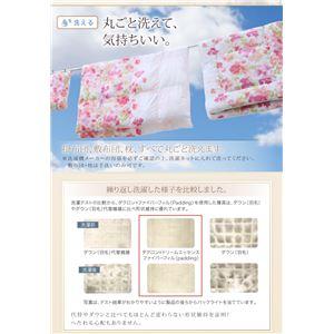 【単品】まくら 43×63cm【Fiona】スウィートピンク 日本製 雲のようにふんわり軽くて羽毛よりも暖かい洗える寝具 水彩画風エレガントフラワーデザイン【Fiona】フィオーナ 枕