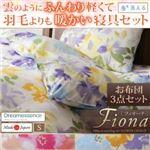 布団3点セット シングル【Fiona】バイオレットブルー 日本製 雲のようにふんわり軽くて羽毛よりも暖かい洗える寝具セット 水彩画風エレガントフラワーデザイン【Fiona】フィオーナ お布団3点セット