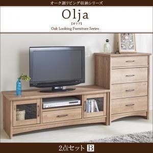 2点セットB【テレビボード×チェスト】【olja】オーク調リビング収納シリーズ【olja】オリアの詳細を見る