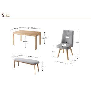 ダイニングセット 4点セット(テーブル+チェア...の紹介画像5
