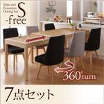ダイニングセット 7点セット(テーブル+チェア×6)【S-free】木材カラー:ブラウン 生地カラー:【チェア6脚】ライトグレー スライド伸縮テーブルダイニング【S-free】エスフリー