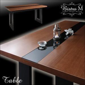 ウォールナットデザイン+ブラックガラステーブル