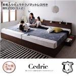 収納ベッド ワイドキングサイズ200(シングル×2)【Cedric】【羊毛入りデュラテクノマットレス付き】ウォルナットブラウン 棚・コンセント・収納付き大型モダンデザインベッド【Cedric】セドリック