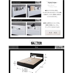 ベッド ワイドキング200(シングル×2)【BAXTER】【フレームのみ】ブラック 棚・コンセント・収納付き大型モダンデザインベッド【BAXTER】バクスター画像4