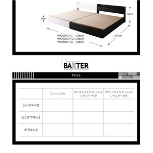 ベッド ワイドキング200(シングル×2)【BAXTER】【フレームのみ】ブラック 棚・コンセント・収納付き大型モダンデザインベッド【BAXTER】バクスター画像5