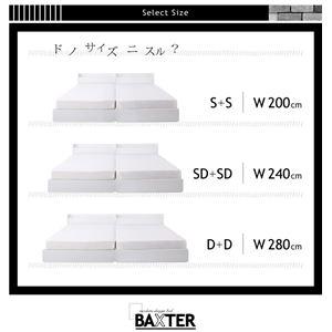 ベッド ワイドキング200(シングル×2)【BAXTER】【ボンネルコイルマットレス:レギュラー付き】フレームカラー:ブラック マットレスカラー:アイボリー×ブラック 棚・コンセント・収納付き大型モダンデザインベッド【BAXTER】バクスター画像2