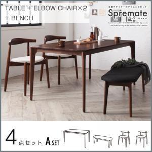 ダイニングセット 4点Aセット(テーブル+チェアA×2+ベンチ)【Spremate】【A】アイボリー【ベンチ】ダークグレー 北欧デザイナーズダイニングセット【Spremate】シュプリメイト - 拡大画像